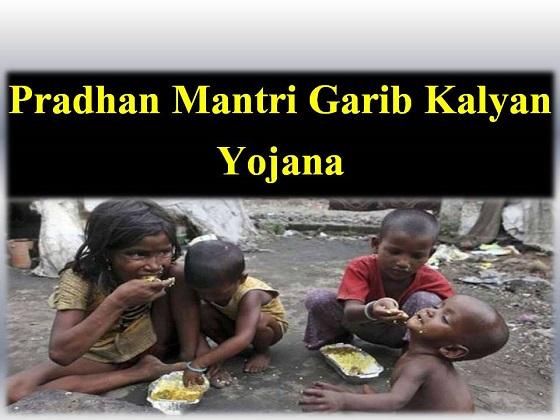 Pradhan Mantri Garib Kalyan Yojana hindi