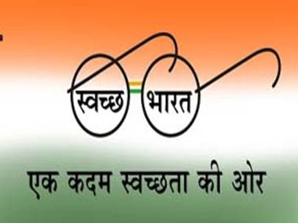 national-bal-swachhta-mission