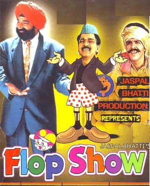 Flop Show serial