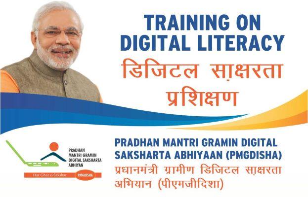 Pradhan Mantri Gramin Digital Saksharta Abhiyan