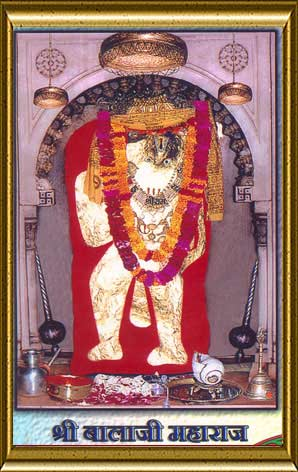 Mehandipur-Balaji-Temple