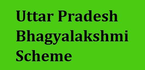 Uttar-Pradesh-Bhagyalakshmi-Scheme