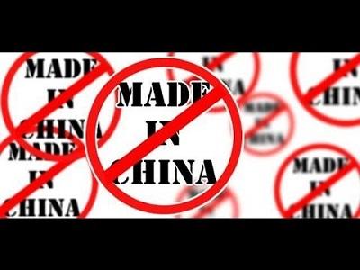 क्या हमे चीनी उत्पादों का बहिष्कार करना चाहिए