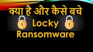 Ransomware LOCKY Virus