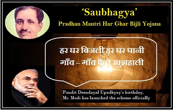 Saubhagya Yojana