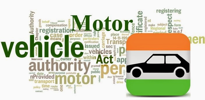 मोटर वाहन अधिनियम