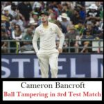 Cameron Bancroft Steve Smith Admit Ball Tampering In 3rd Test Match In Hindi