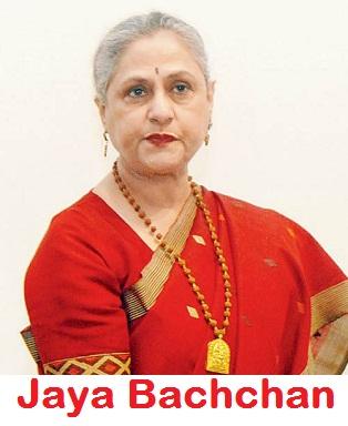 जया बच्चन | Jaya Bachchan