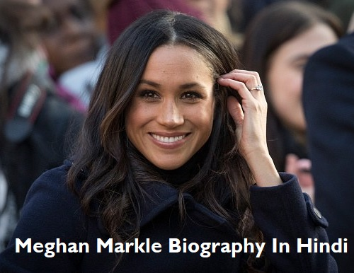 Meghan Markle Biography In Hindi