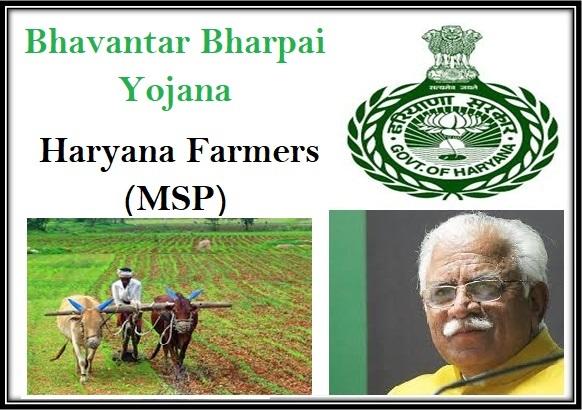 Bhavantar Bharpai Yojana [Bharpayee]