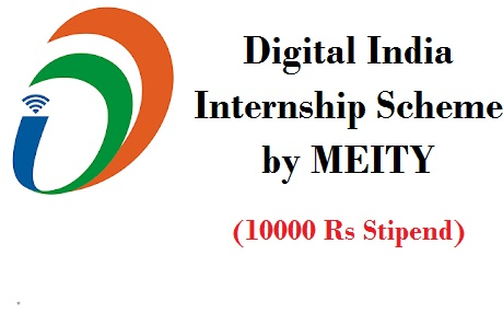 Digital India Internship Scheme