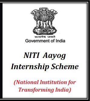 NITI Aayog Internship Scheme