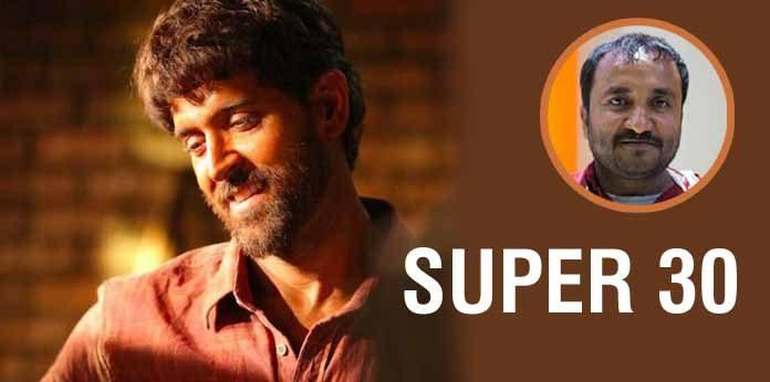 आनंद कुमार सुपर 30 | anand kumar super 30