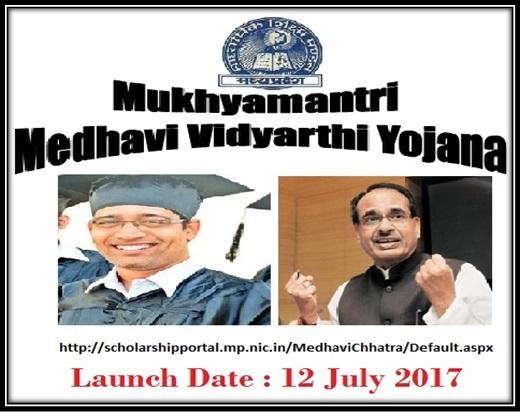 mukhyamantri-medhavi-chhatra-vidyarthi-mp