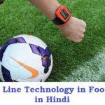 Goal Line Technology In Football