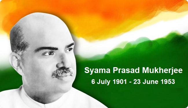 Syama Prasad Mukherjee