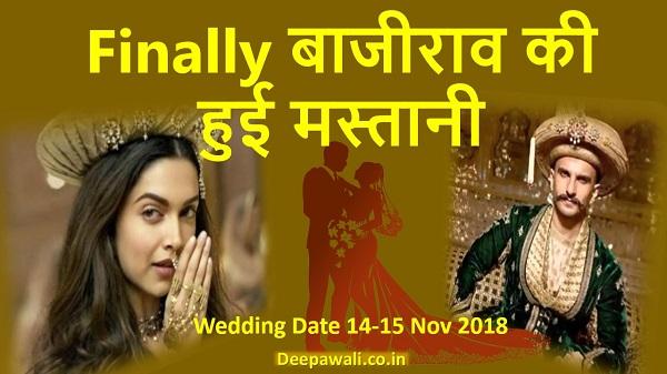 Ranveer Deepika Wedding