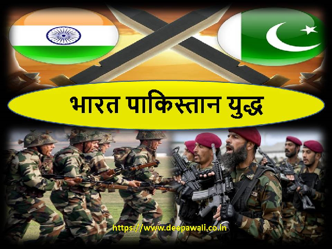 india pak war