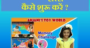 How to Start a Youtube Channel for Kids in Hindi