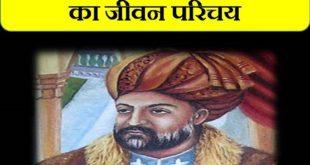 Ahmad Shah Abdali Durrani Biography in hindi