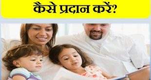 baccho ko sanskari kaise banaye hindi