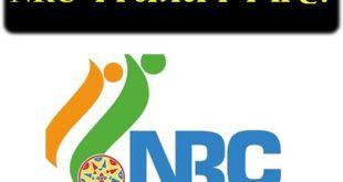 nrc in hindi