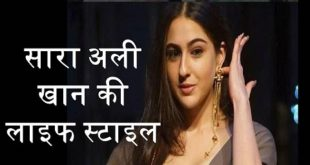 Sara Ali Khan Biography In Hindi