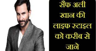 saif ali khan biography in hindi