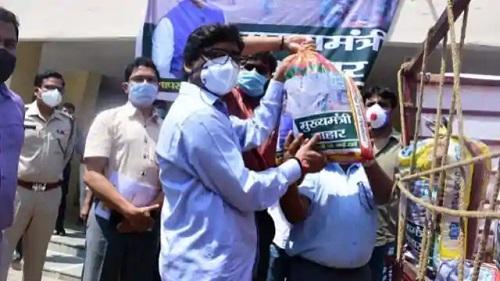 Jharkhand Mukhyamantri Ration Yojana In Hindi