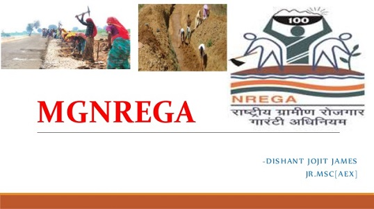 mgnrega hindi majdoor worker