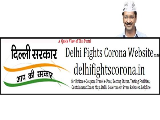delhi fight corona online portal