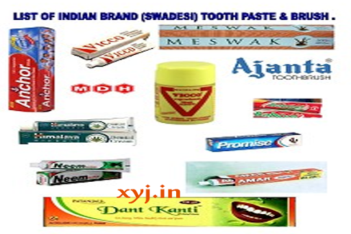 swadeshi products