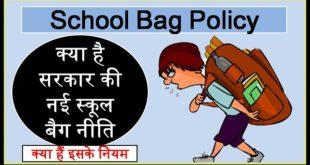 School Bag Policy