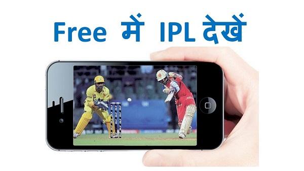 watch free ipl in hindi