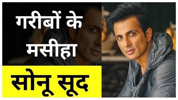 sonu sood biography in hindi