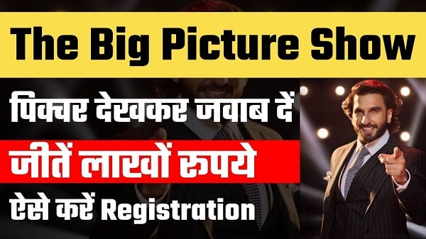 the big picture show registration in hindi